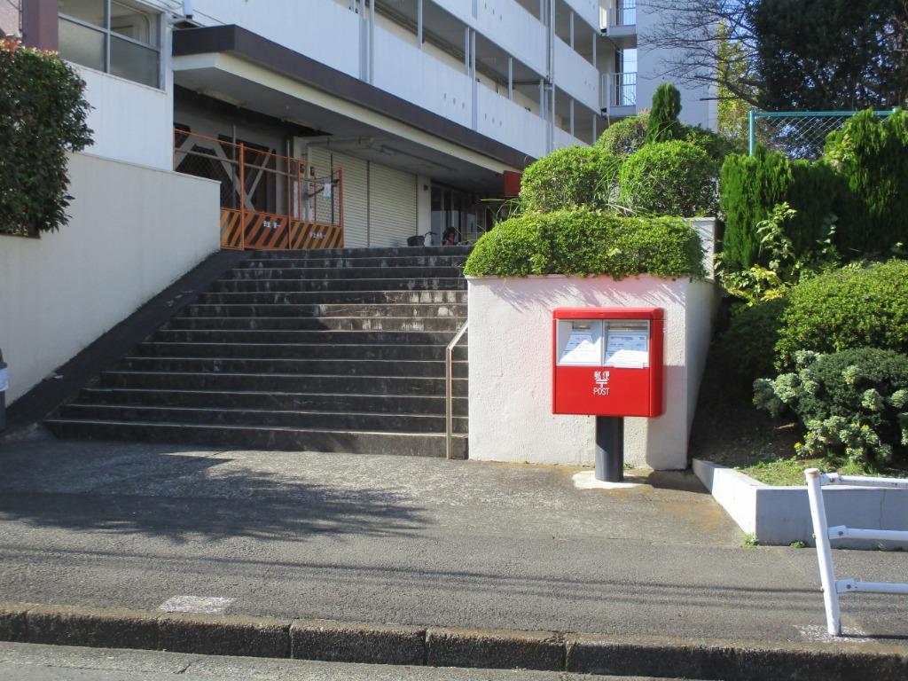 ポスト写真 :  : ぐみさわ東ハイツ住宅 : 神奈川県横浜市戸塚区汲沢町1154