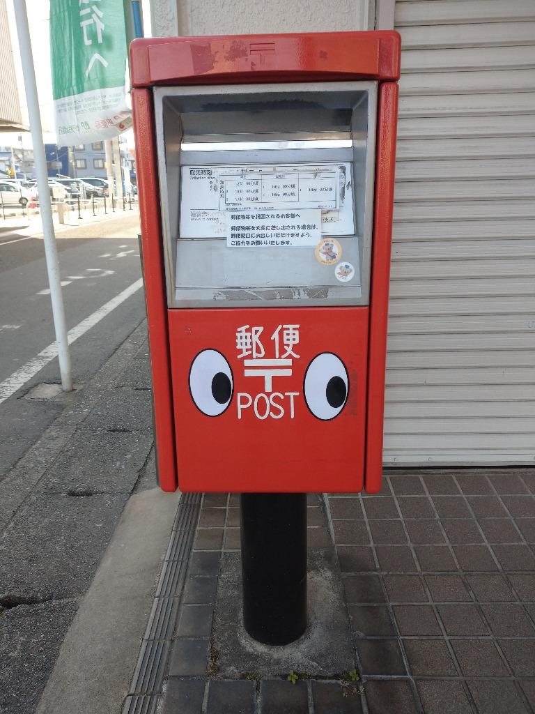 ポスト写真 :  : 坂戸駅前郵便局の前 : 埼玉県坂戸市緑町