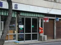 大社神門簡易郵便局(2000/08/17)