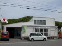 本巣郵便局(2005/05/02)