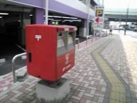 コジマ広島インター緑井店前ポスト