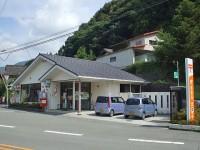 下大野郵便局