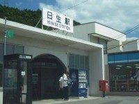 JR日生駅の前