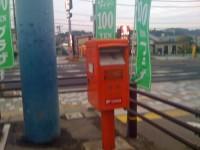 TSUTAYA 尾道店ポスト