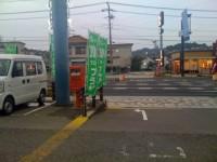 TSUTAYA 尾道店ポストの周辺風景