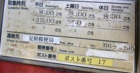 柿本商店_03