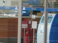 ローソン大津町矢倉店(徳島県鳴門市大津町)2009/2/21
