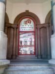 郵政總局1
