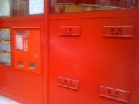 黑沙環郵政局2