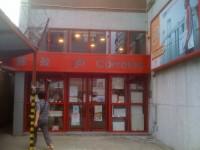 望廈郵政局1