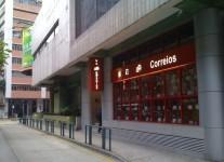 紅街市郵政局2