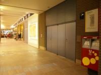 札幌駅東コンコース
