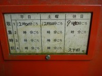 高田山専修寺 参道(090718)