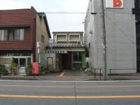 大垣南高橋郵便局の前