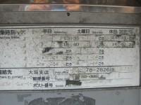 佐鳴学院大垣駅前校前 取集時刻