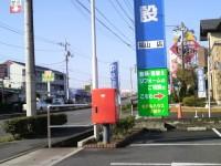 TSUTAYA神辺店まえ_1