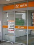 三島郵便局5