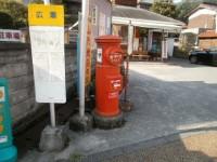 広瀬バス停B