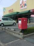 ランドロームフードマーケット・ニュータウン南店(2010/9/15)