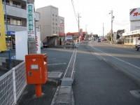 TSUTAYA 松阪学園前店前