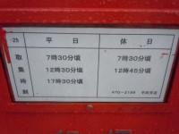 096-657   緒川