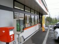 セイコーマート枝幸店前2