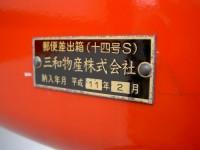 セイコーマート枝幸店前5