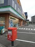 TSUTAYA 城西店①