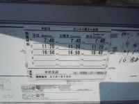 100-120 | SK半田富士ケ丘