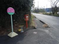 102-676 | 曽井中島