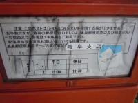 102-677 | 曽井中島