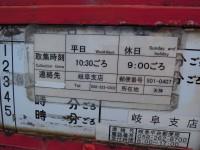 堀部商店前2