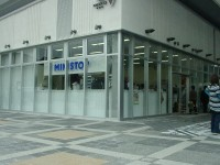 ミニストップNEOPASA清水店内_1 2012/05/03