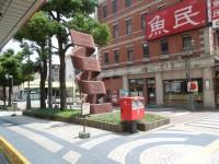 大垣駅前 設置場所周辺