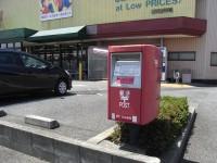ランドロームフードマーケット・ニュータウン南店(2012/6/26)