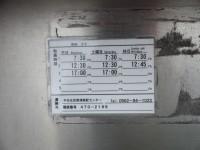 エイデン東浦店・TSUTAYA東浦店前2