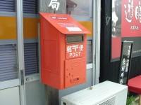 大社神門簡易局の前_4 2012/09/23