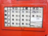 阿品台北バス停付近3