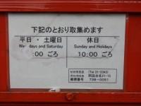 阿品台北バス停付近5
