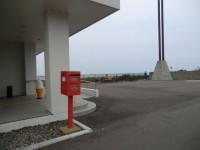 道の駅おだいとう2(2012/10/06)