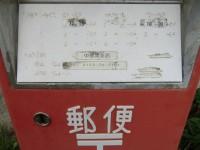 標津町伊茶仁3(2012/10/06)