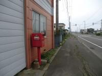 茶志骨生活館向かい3(2012/10/06)