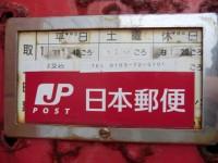 茶志骨生活館向かい5(2012/10/06)