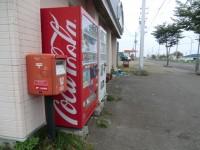 佐々木無線工業所前2(2012/10/06)