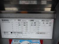 日生駅前2