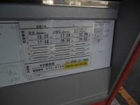 123-920 | SK半田富士ケ丘
