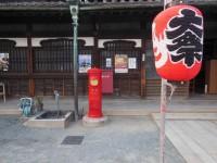 131-180 | 豊川稲荷