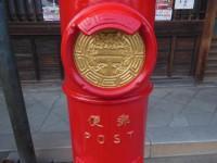 131-181 | 豊川稲荷