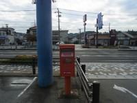 TSUTAYA 尾道店 正面