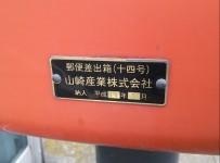 宇芸書道院(交換後)4